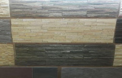 Wooden Modern Designer Wall Cladding, For Home