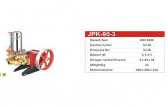 JP-KISSAN Plunger Pump Power Sprayer JPK-90-3, Capacity: 90LITERS, Model Name/Number: JPK-90-1