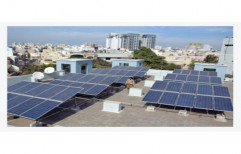Leafage Off Grid Solar Power Plant for Industrial, Capacity: 10 kW