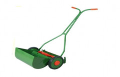 12 Inch Grass Cutting Machine