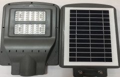 20 W Ceramic Integrated Solar LED Street Light, IP Rating: 66