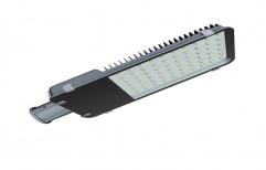 BR Solar 9-Watt DC LED Street Light