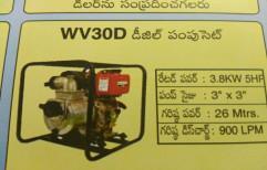 Honda Wv30d Diesel Water Pumping Set, 2 - 5 HP, Air Cooled