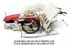 Mahindra Rice Transplanter, For Agriculture & Farming, Petrol