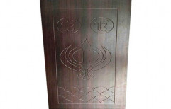Brown Plywood Membrane Door