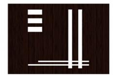 Brown Rectangular Wooden Door