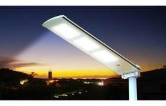 Ceramic Solar LED Street Light, Voltage: 12-24 V