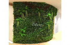 Elen Green Artificial Vertical Wall Garden, Natural, For Decoration