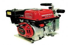 Honda Light Weight Water Pump Set, Model Number: WB15X