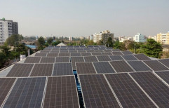 Kirloskar On Grid Solar System, Weight: 500 Kg, for Industrial