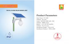 SWSS Integrated 15W Solar Garden Light