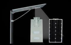 80 W Solar Integrated LED Street Light