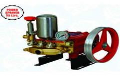 ATP-55 Alap Htp Power Sprayer