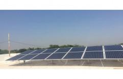 Citizen Solar Standard Residential Rooftop Solar Power Panel for Roof-top Solar Power System, 12 V