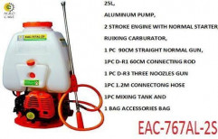 E-agro care Brass Pump Knapsack Power Sprayer