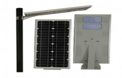 40W All in One Solar Street Light Akshay Brand