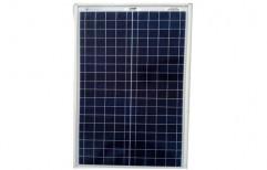 Ceramic Integrated Solar LED Street Light, Input Voltage: 12 V