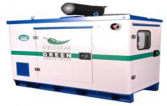 Diesel Three Phase Kirloskar Silent Generator, 5 hp