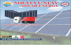 Mounting Structure Grid Tie 3kw Solar Rooftop System, For Residential