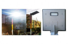 Usun 12W Integrated Solar Street Lights