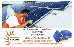 Vikram Solar modules