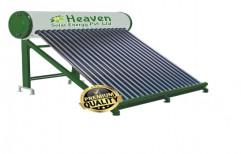 100 Litre Solar Water Heater