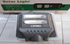 20w 25m To 35m Solar LED Street Light, 50w