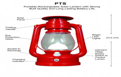 Pakiza Solar Emergency LED Lantern - Best at the Cheapest Price, For Lighting