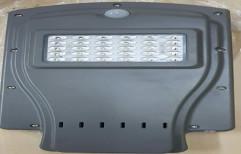 Solar Street Light, IP Rating: 55