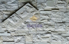 Cream Mint Rockface Cladding, Packaging Type: Corrugated Box, Size: 20x50 Cm